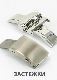 Кожаный ремешок для часов купить барнаул женские наручные часы с римскими цифрами